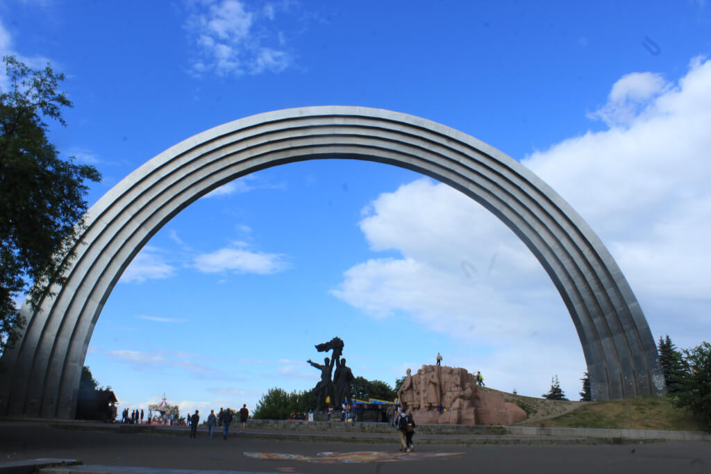 Kiev nerede - people's friendship arch kiev